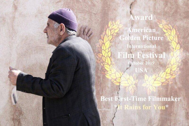 یک ایرانی بهترین فیلمساز جشنواره تصویر طلایی آمریکا شد