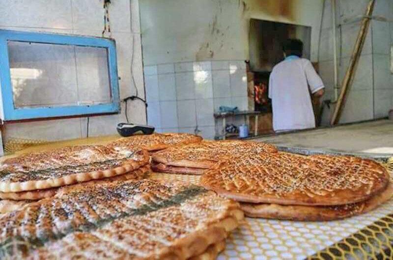 نان را به نرخ مصوب بخرید ، فروش زعفران در نانوایی ممنوع!