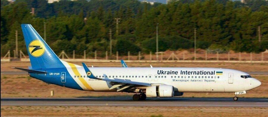 فاجعه ملی ، علت سقوط هواپیمای اوکراینی تعیین شد؛ خطای انسانی!