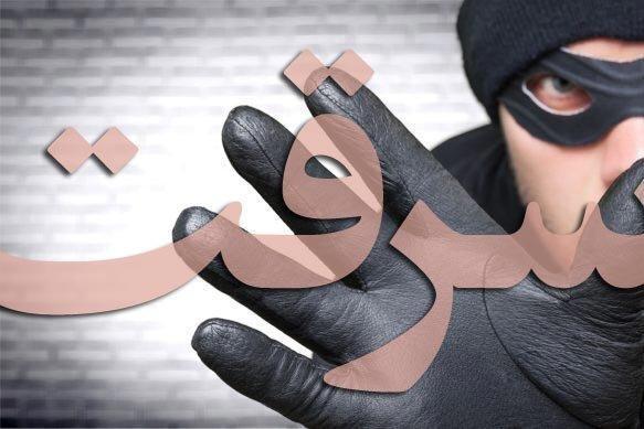دزد منازل مسکونی در قم دستگیر شد