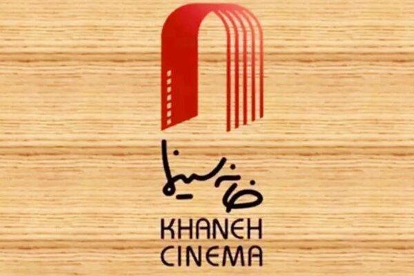 سپاس خانه سینما از جامعه پزشکی کشور