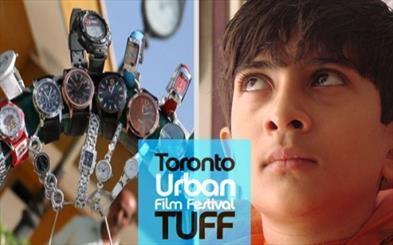 حضور حوزه هنری در جشنواره فیلم های شهری تورنتو