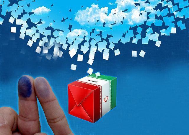 انتخابات در 307 شعبه اخذ رای حوزه انتخابیه بویراحمد و دنا برگزار می شود