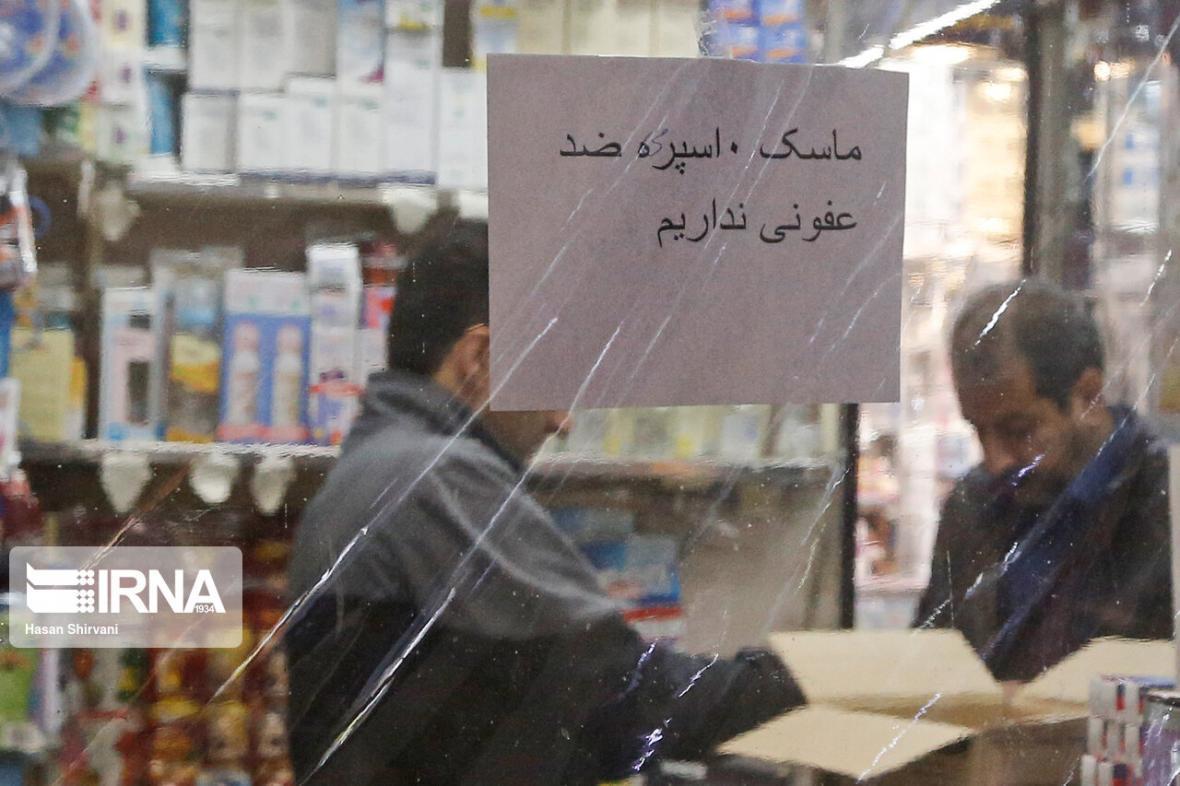 خبرنگاران مردم اصفهان احتکار یا گرانفروشی ماسک و اقلام بهداشتی را پیامکی اطلاع دهند