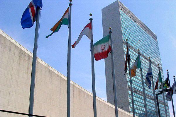 تصویب قطعنامه ضدایرانی در مجمع عمومی سازمان ملل