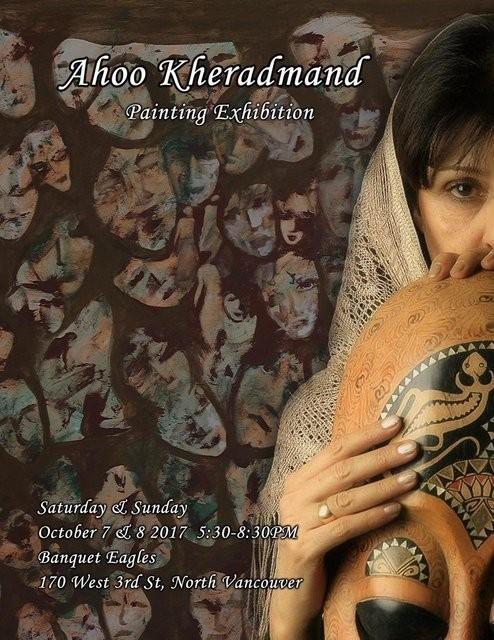 نقاشی های آهو خردمند در کانادا به نمایش درمی آید