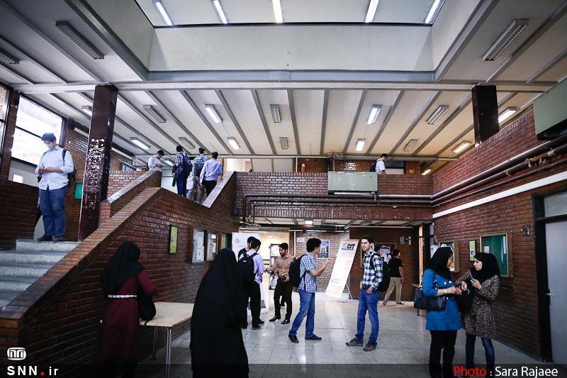 فعالیت های آموزشی دانشگاه ها از هفته آینده چگونه است؟ ، اعلام زمان ثبت نام مجدد کنکور ارشد 99