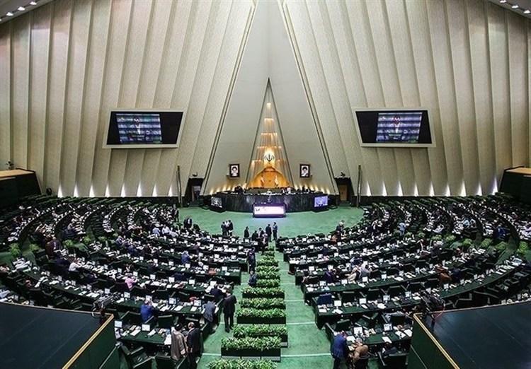 مخالفت مجلس با طرح تشکیل وزارت بازرگانی