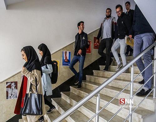 دانشگاه یاسوج در مقطع دکتری دانشجو پذیرش می پذیرد