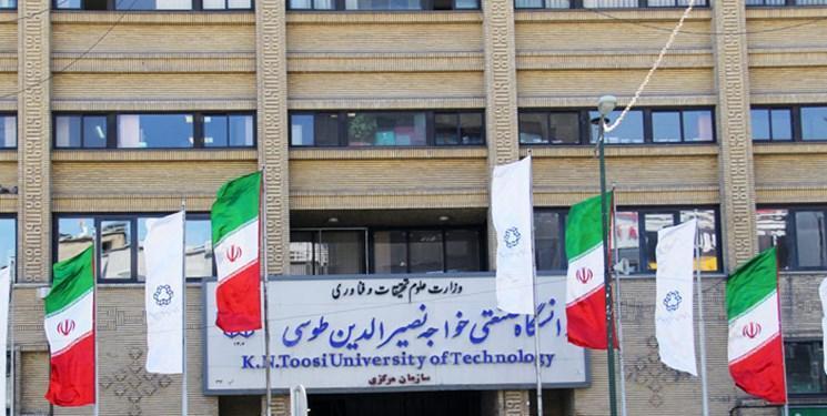 همایش ملی تبادل تجربیات دانشگاه ها و مراکز آموزشی 21 مرداد برگزار می گردد