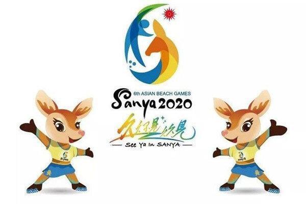 سه رشته از بازی های ساحلی آسیا حذف شد