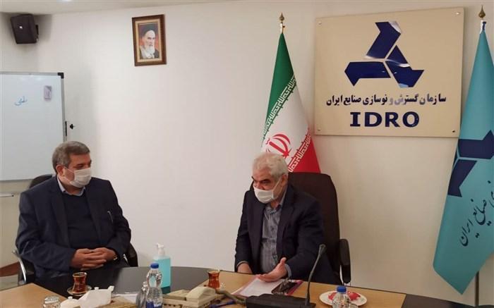 یاری شرکت های سازمان گسترش و نوسازی صنایع ایران به دانش آموزان نیازمند در طرح راهنمایی