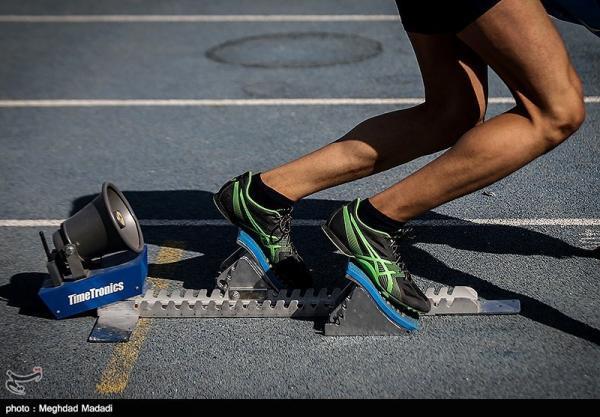 انجام کلاس بندی دوومیدانی کاران نابینا و کم بینا در مسابقات کسب سهمیه پارالمپیک