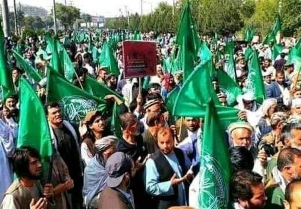 تظاهرات ضد دولتی حامیان حکمتیار در پایتخت افغانستان