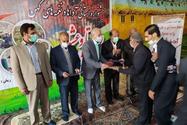 خبرنگاران جشنواره آواها و نغمه های کهن روستایی و عشایری در سرپل ذهاب برگزار گردید