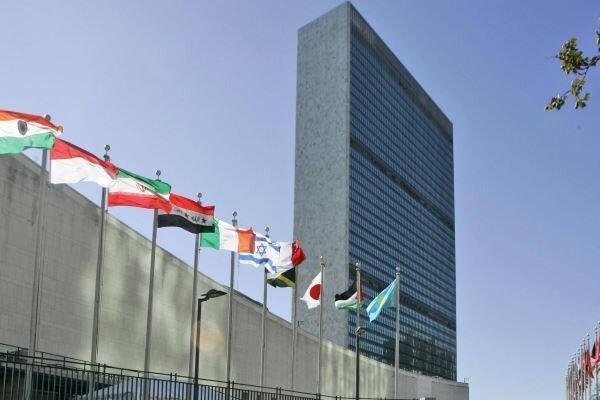 سازمان ملل از لغو تحریم های دیوان کیفری بین المللی استقبال کرد