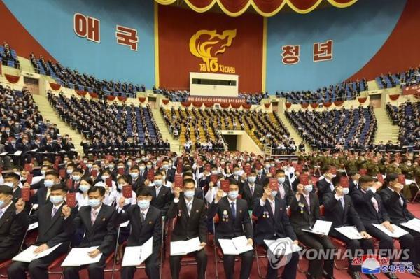 کره شمالی نام کیم ایل-سونگ را از عنوان سازمان جوانان خود برداشت