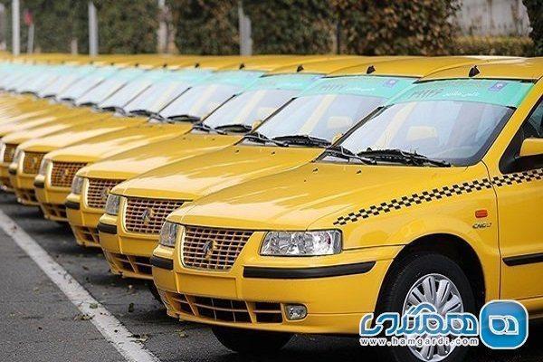 اعلام فعال شدن تاکسی های گردشگری در شیراز