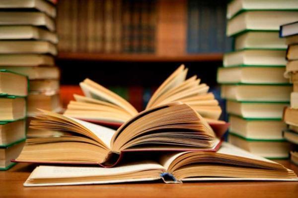 جنایات و مکافات؛ کتاب منتخب دومین آزمون مسابقات کتابخوانی هشت بهشت