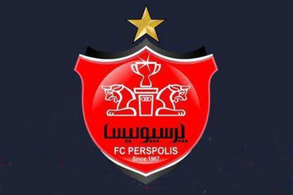 موافقت پرسپولیس با AFC برای زمان تشکیل دادگاه کاس