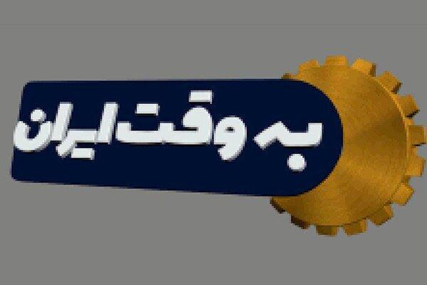 یزدی خواه، حوزه نوشت افزار، مهم ترین رسانه فرهنگی اثر گذار است، یقینی: صنعت نوشت افزار، هویت ساز است
